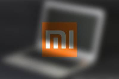 Ноутбук Xiaomi выйдет уже весной