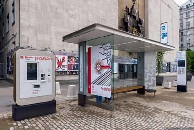 Первой Wi-fi-остановкой в Москве, стала