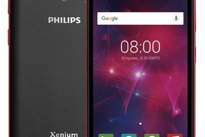 Philips запускает бюджетник с батарейкой 5 000 мАч