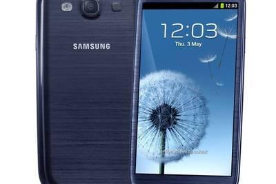 После недавнего обновления Samsung Galaxy S3
