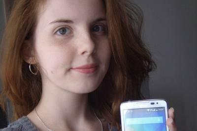 Приобрела смартфон LG L60 всего примерно за 300 руб