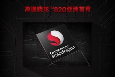 Qualcomm проведет специальную презентацию Snapdragon 820 в Китае