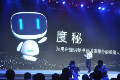 Разработчики Baidu анонсировали конкурента Siri