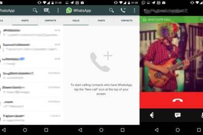 Разработчики WhatsApp уже подключают опцию совершения голосовых вызовов отдельным пользователям
