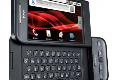 Ровно 7 лет назад выпустили первый в мире Android cмартфон - HTC Dream