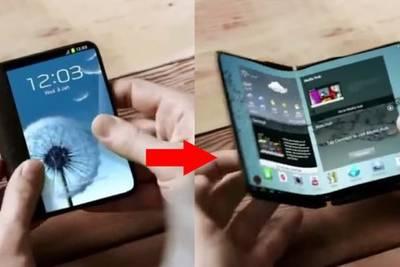 Samsung может выпустить свой первый смартфон со сгибаемым дисплеем уже в январе 2016 года
