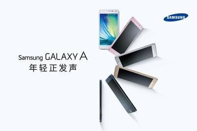 Samsung начала продажи смартфона Galaxy A5 в Китае