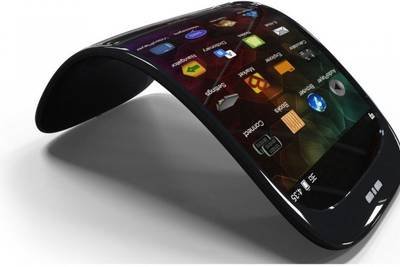 Samsung представит сгибающийся вдвое смартфон к концу этого года