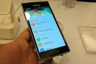 Samsung снова отменила презентацию смартфона с Tizen
