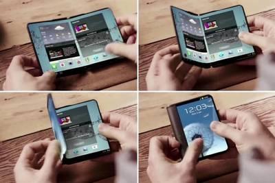 Складывающийся смартфон Samsung Project Valley возможно представят в начале следующего года