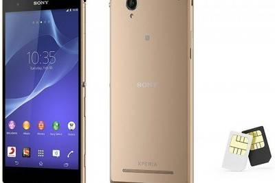 Смартфон Sony Xperia T2 Ultra Dual доступен в золотистом цвете