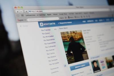 """Социальная сеть """"ВКонтакте"""" подписала соглашение с """"Первым каналом"""""""