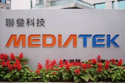 Sony сделает больше смартфонов на процессорах MediaTek
