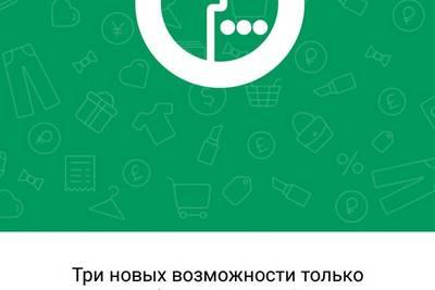 Совместный проект QIWI и МегаФон на Android