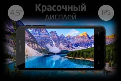 teXet X-Square: недорогой 4,5-дюймовый смартфон