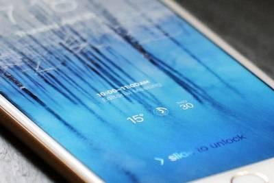 Уязвимость в iOS 9 позволяет обойти пароль