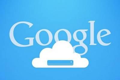 В Google Диске может появиться функция резервного копирования фотографий