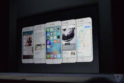 В Google Play скоро будет доступно приложение для миграции на iOS