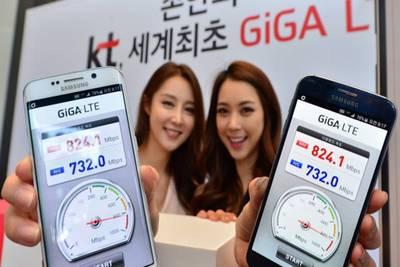 В Корее оператор запустил мобильную сеть Giga LTE с рекордной скоростью в 1