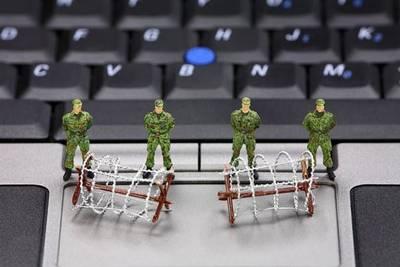 В России планируют создать Ассоциацию по кибербезопасности