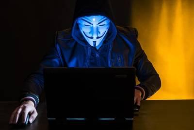 В российском корпоративном офисе неизвестные хакеры включили гимн Украины