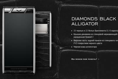 Vertu представила смартфоны в коже аллигатора и бриллиантах
