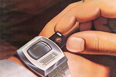 Вот так представляли себе будущий компьютер