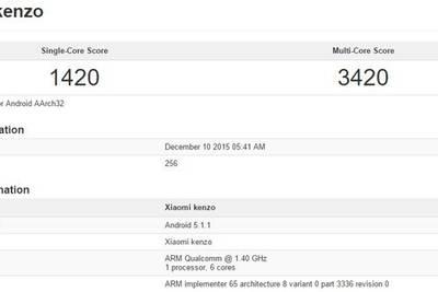 Возможный Xiaomi Redmi 3 замечен во время тестирования