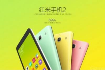 Xiaomi анонсирует смартфон Redmi 2S: с 64-битным процессором и поддержой LTE