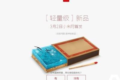 Xiaomi анонсирует собственную Экшн-камеру 2 марта