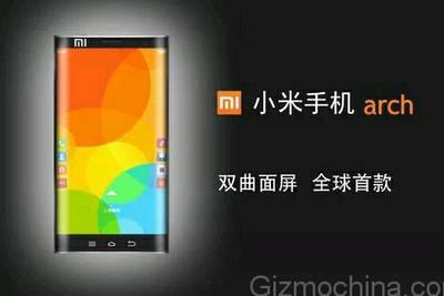 Xiaomi Arch может стать первым в мире смартфоном с двумя загнутыми краями экрана