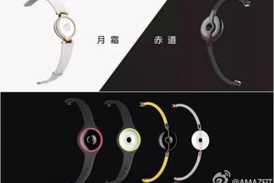 Xiaomi представила наследника Mi Band