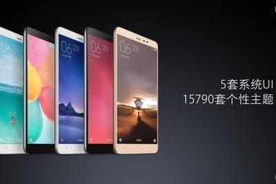 Xiaomi Redmi Note 3 представлен официально: алюминиевый корпус, аккумулятор на 4000 мАч и цены $141/$172