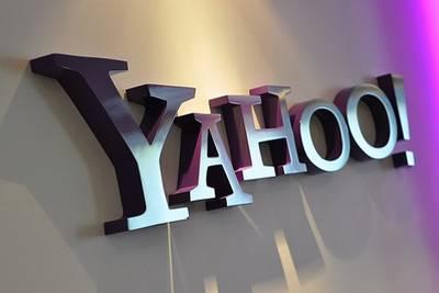 Yahoo будет бороться с пользователями, которые всячески блокируют рекламные сообщения