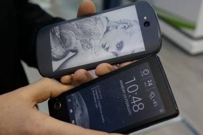 YotaPhone 3 и YotaPhone 2с уже в разработке