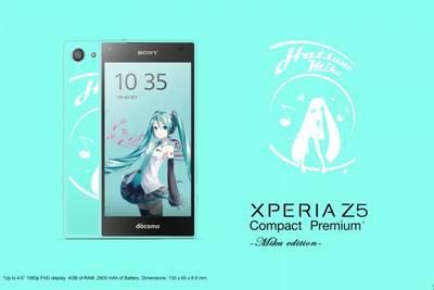 Замечена специальная FullHD-версия Sony Xperia Z5 Compact с 4 ГБ RAM