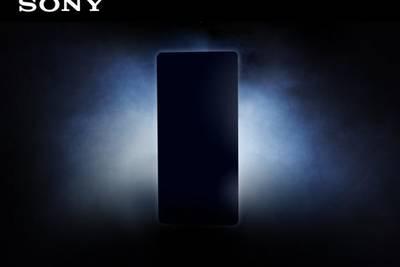 Затмение Sony: тизер Xperia Z4