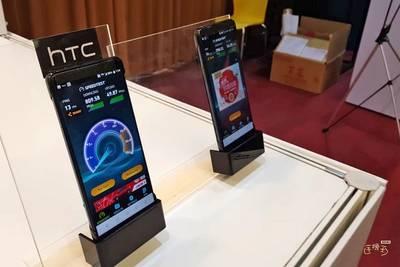 Утечка HTC U12 указывает на возвращение двух задних камер