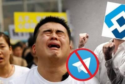 Китайские власти уничтожают Telegram