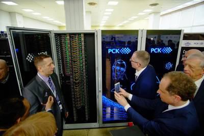 Новый российский суперкомпьютер получил название «Говорун»