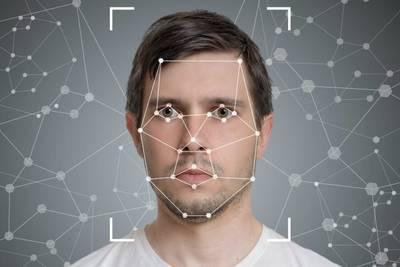 Создан алгоритм, который мешает системе распознавания лиц