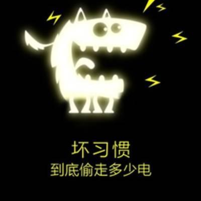 Xiaomi зовет на презентацию 24 декабря. Что нам покажут?