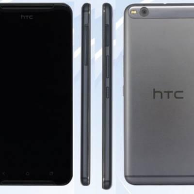 HTC One X9 будет поддерживать высокоскоростной Bluetooth 4.1 + HS