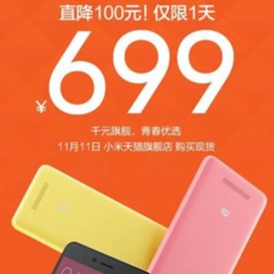 iaomi Redmi Note 2 скинул в цене до $110