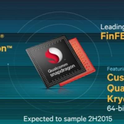 Международная версия Samsung Galaxy S7 получит чип Exynos