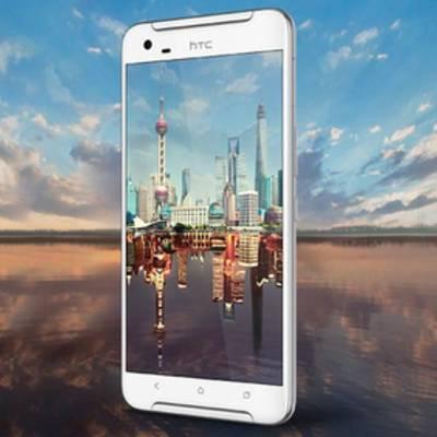 Официальный анонс HTC One X9