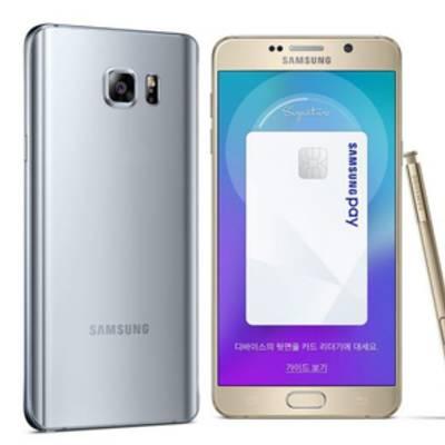 Samsung Galaxy Note 5 со 128 ГБ памяти появился в Южной Корее