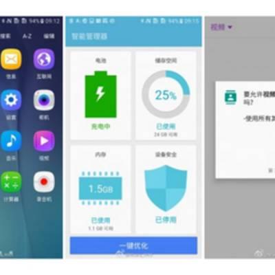 Состоялась утечка скриншотов Android 6