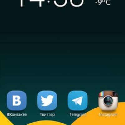 Yandex Launcher — простой и действительно удобный