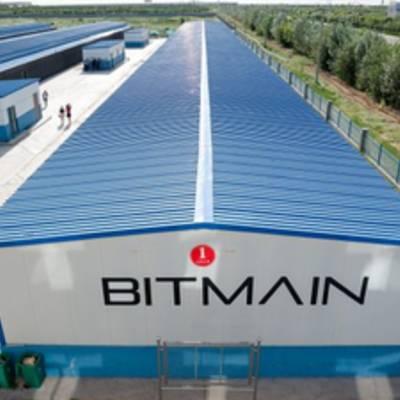 Производитель ферм для майнинга Bitmain заинтересовался ИИ
